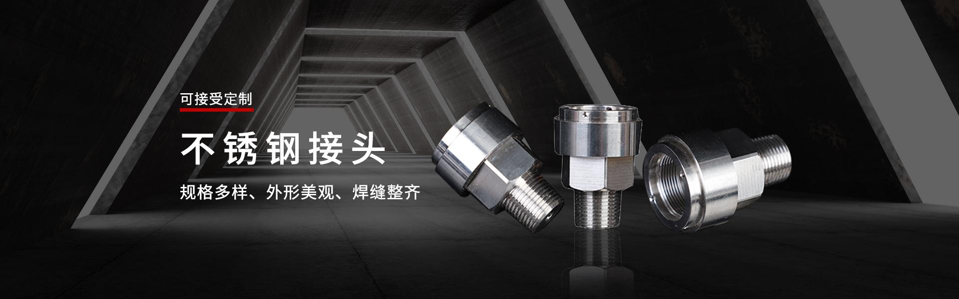 兴化市新亚电热电器材料厂